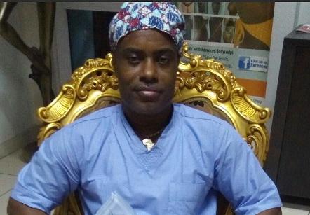 Dr Obengfo denied bail in murder case