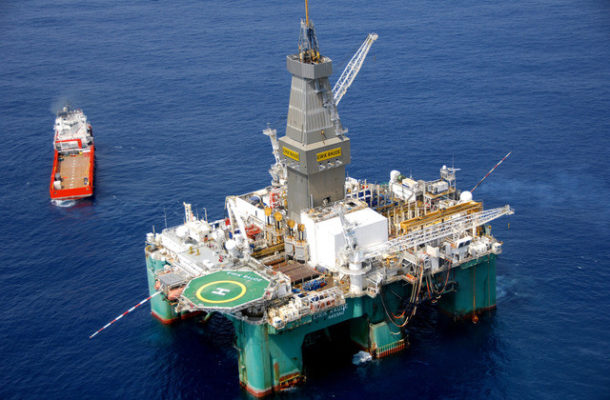 Tullow hires second Ghana rig