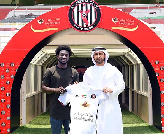 Ghanaian winger Ernest Asante joins UAE side Al Jazira