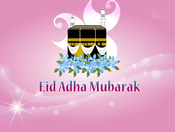 Eid al-Adha from Happyghana.com to our Muslim readers