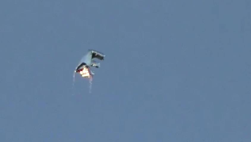 Shawnigan Lake UFO sighting: Real or Hoax?