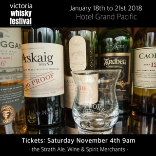 reminder: Victoria Whisky Fest tickets on sale