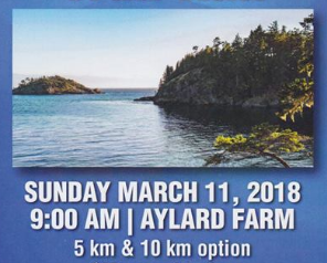 looking for a workout? Try 1st Annual Another Brick in Nepal Trail Run in East Sooke (Mar.11)