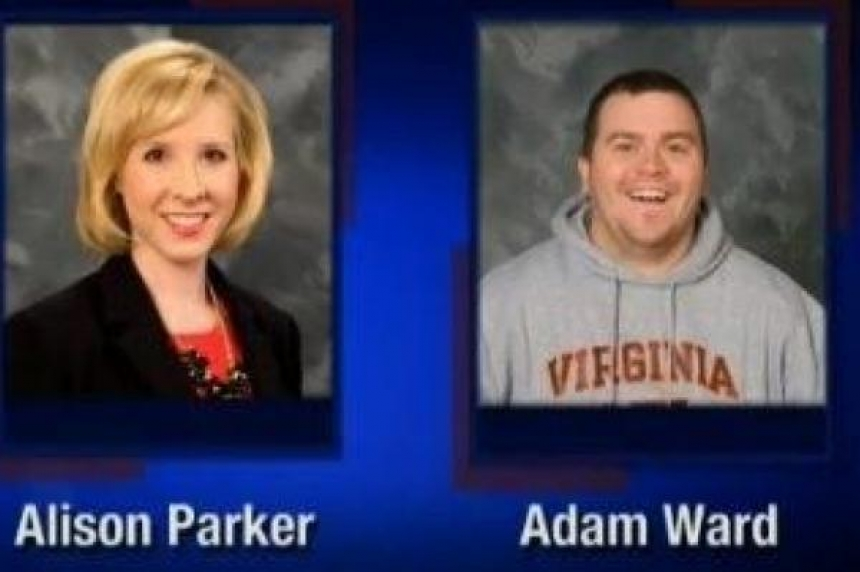 Shooting suspect dead after Virginia reporter, cameraman killed during live interview