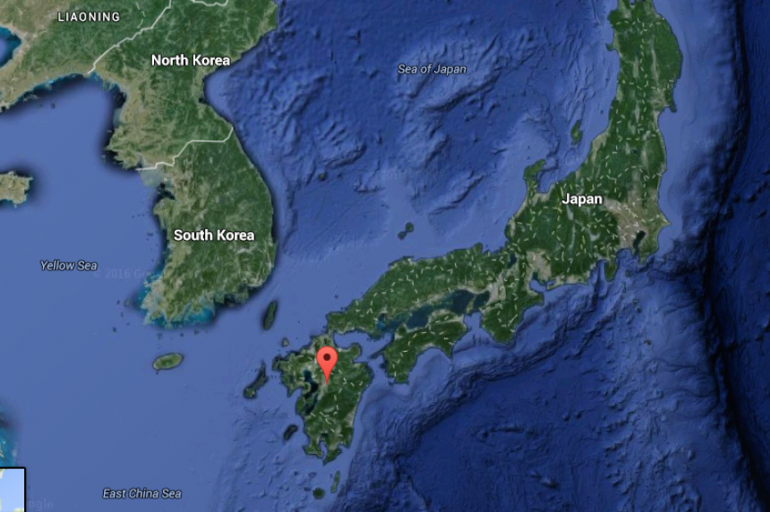 Powerful earthquake hits south Japan; no reports of damage