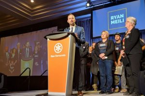 Sask NDP Leadership - Ryan Meili speaks at the convention - March 3 2018