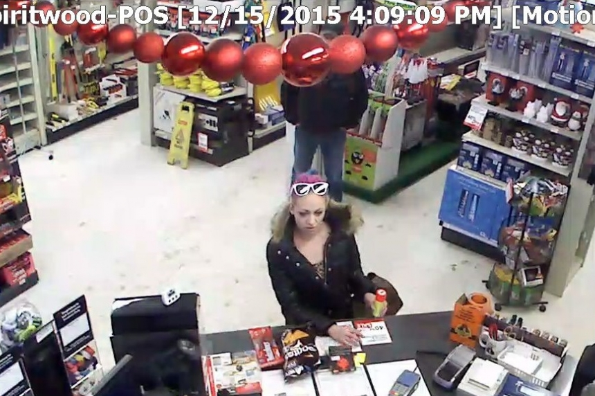 Mounties searching for Alberta woman using a stolen credit card