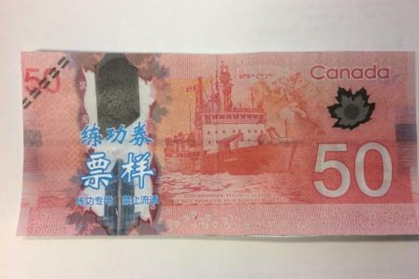 Police respond to spike in counterfeit money