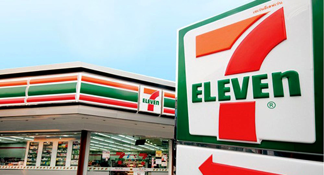 Image result for 7/11
