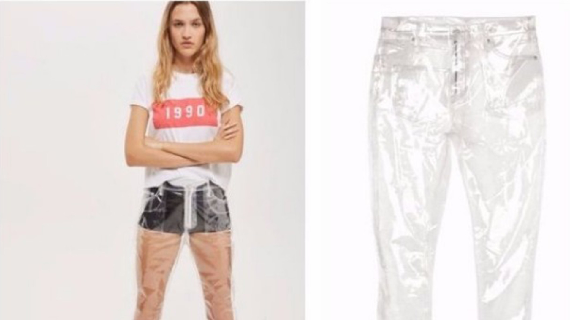 CROTCHLESS JEANS : PLEASE NO. PLEASE NO.
