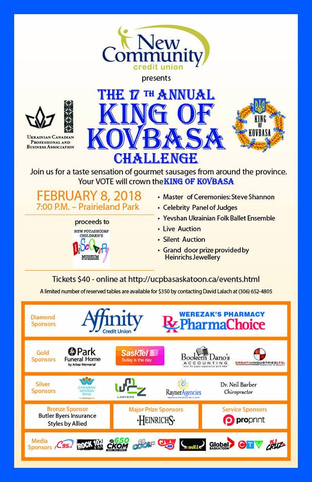 17th Annual King of Kovbasa* Challenge